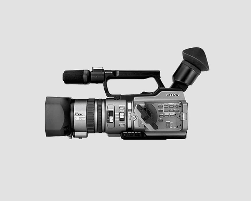 Sony-VX2100-E